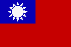 La bandiera di Taiwan, paese amico del Paraguay